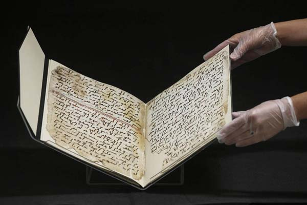 A Find in Britain: Quran Fragments Perhaps as Old as Islam
